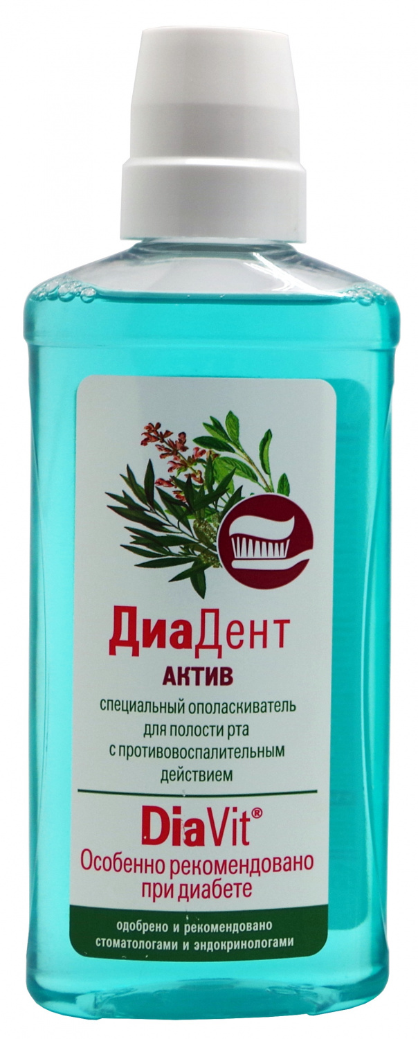 DiaDent ACTIVE Mouthwash